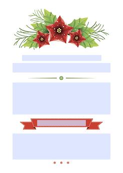 drucke selbst! vorlage weihnachtsfeiereinladung, Einladung